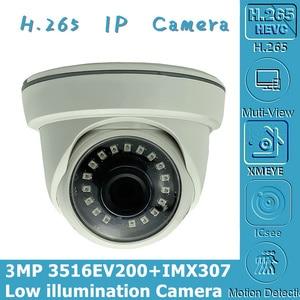 Image 1 - 3MP IP de techo cámara domo Sony IMX307 + 3516EV200 baja iluminación H.265 visión nocturna ONVIF CMS vmeyesuper de P2P IRC de detección de movimiento
