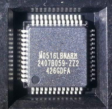 5 шт. 10 шт. M0517LBN