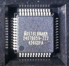 5PCS 10PCS M0517LBN