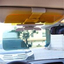 جديد سيارة مكافحة وهج الشمس قناع مكافحة الأشعة فوق البنفسجية HD يوم للرؤية الليلية القيادة مرآة قبعة شمس دون غطاء رأس اكسسوارات السيارات يوم ليلة النظارات الشمسية M029