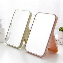 Рукава Высокое разрешение одностороннее зеркало для макияжа настольное пластиковое красочное туалетное зеркало складной портативный большой размер квадратный пр