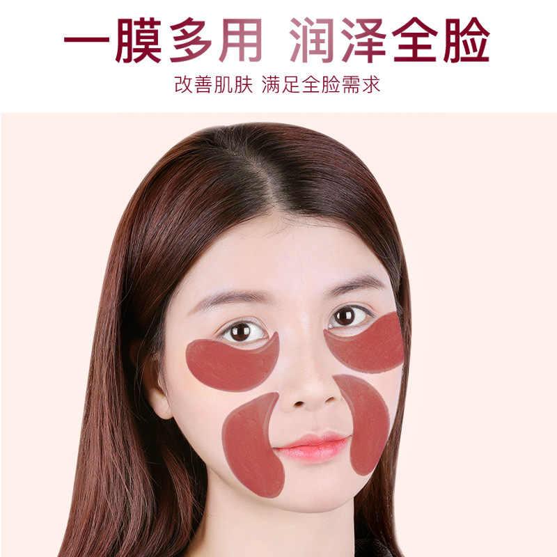 60 Pcs Ginseng Buah Kolagen Mata Masker Anti-Penuaan Pelembab Tidur Patch Mata Tas Hapus Lingkaran Gelap Mata Patch