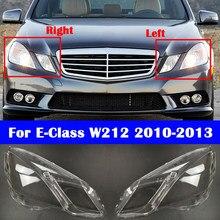 غطاء أمامي للسيارة من مرسيدس-بنز الفئة E W212 2010-2013 E260 E350 E400 E500 E550 غطاء أمامي للمصابيح الأمامية زجاج عدسة غطاء مصابيح بغطاء للظل