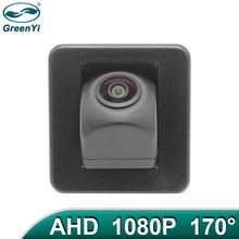 GreenYi cámara de visión nocturna para coche Kia K3 K3S Cerato Forte 170, 1080 grados, 2014 P, HD, AHD, cámara de visión trasera para marcha atrás