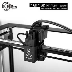 Image 4 - Creatività ELF Kit stampante 3D grandi dimensioni 300*300*350mm CoreXY stampante 3D FDM fai da te ad alta precisione Core XY doppio asse Z
