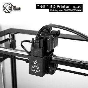 Image 4 - Kreatywność ELF zestaw do drukarki 3D duży rozmiar 300*300*350mm CoreXY wysokiej precyzji DIY FDM 3D drukarki rdzeń XY podwójna oś Z