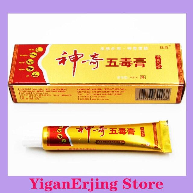 Egzema maść leczenie łuszczyca krem nowy kolor skóry ziołowy łuszczyca świąd krem zapalenie skóry ekematoid yiganerjing zudaifu