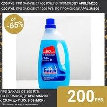 Средство для мытья посуды в пмм Finish Classic, 1000 мл 4632329