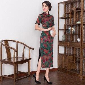 Image 1 - 2019 Rushed Hongyun Embroiders High grade Retro Xiangyun Qipao Silk Middle Sleeve Length Improved Slim Skirt Heavyweight Woman