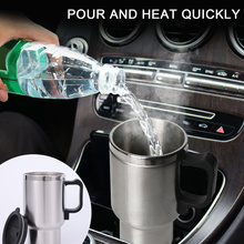 Cup-Kettle Electric Keep-Warmer Coffee-Mug Car-Water Travel Portable 500ML 12V with Cigar-Lighter-Cable