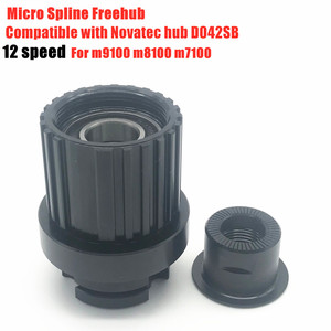 D042SB Micro Spline Freehub For 12 Speed MTB BIke Bicycle Hub For shimano m9100 m8100 m7100 Cassette Bicycle Accessorice