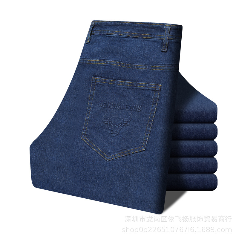 2019 Autumn And Winter Business MEN'S Jeans Loose Style Stretch Denim Trousers Men's Straight-Cut Factory Price
