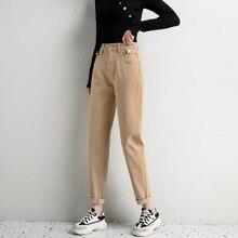 2020 Spring New Style Casual Harem Pants Black Blue Khaki Wo