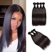 M&H 8~20 Inch Bone Straight Human Hair Bundle 1/2 Bundles Deals Double Weft Brazilian Hair Weave Extensions