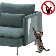 Новая мода Кот Когтеточка пластиковый пост кошка захват мебель диван дверь защита набор диван анти-клип стикер очень горячий