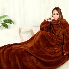 Без ворса кораллового флиса длинное Флисовое одеяло с рукавами, носимое одеяло для взрослых уютное, мягкое, теплое, функциональное для взрослых женщин и мужчин