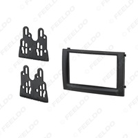 Suitable for Skoda Fabia Audio Conversion Surface Frame Car Refit Panel Support 2DIN Modified Frame