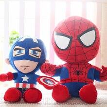 26 см фильма мстители Плюшевая Игрушка Супер Герои