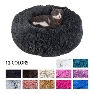 Dog Beds Washable Kennel Pet Dog Bed House Comfortable Soft Round Dog Bed Mat Warm Nest Easy To Clean Pet Dog Cat Supplies
