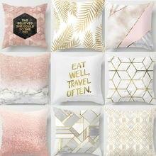 Золотистые блестящие полиэфирные наволочки для диванной подушки наволочка для автомобильной подушки украшение домашнего декора диван декоративная наволочка