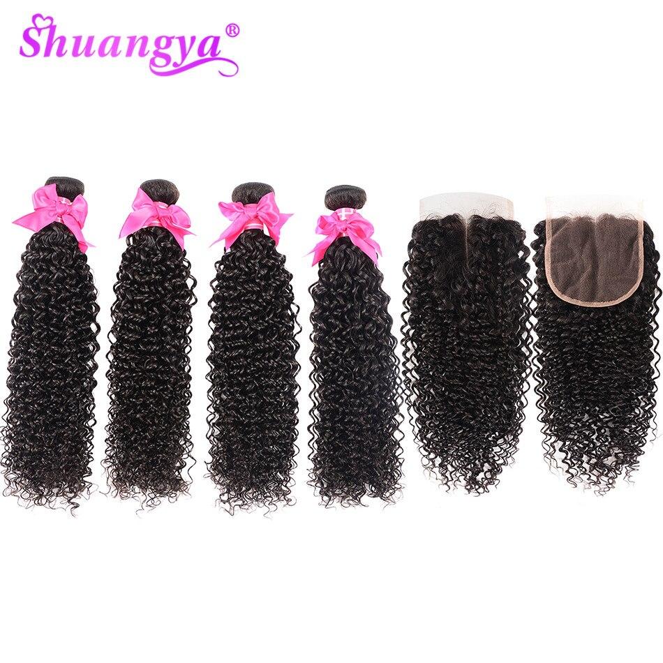 Shuangya Hair Mongolian Kinky Curly Bundles With Closure 100% Human Hair Bundles With Closure Remy Hair 3/4 Bundles With Closure