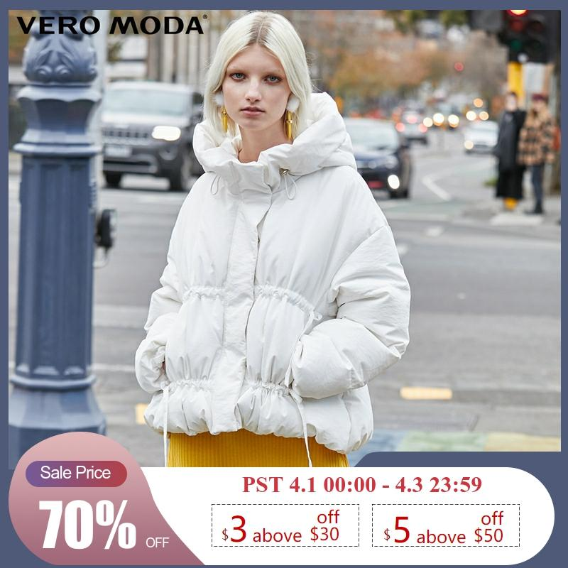 Vero Moda New Women's Double Side Lace-up Hooded Down Jacket | 319423513