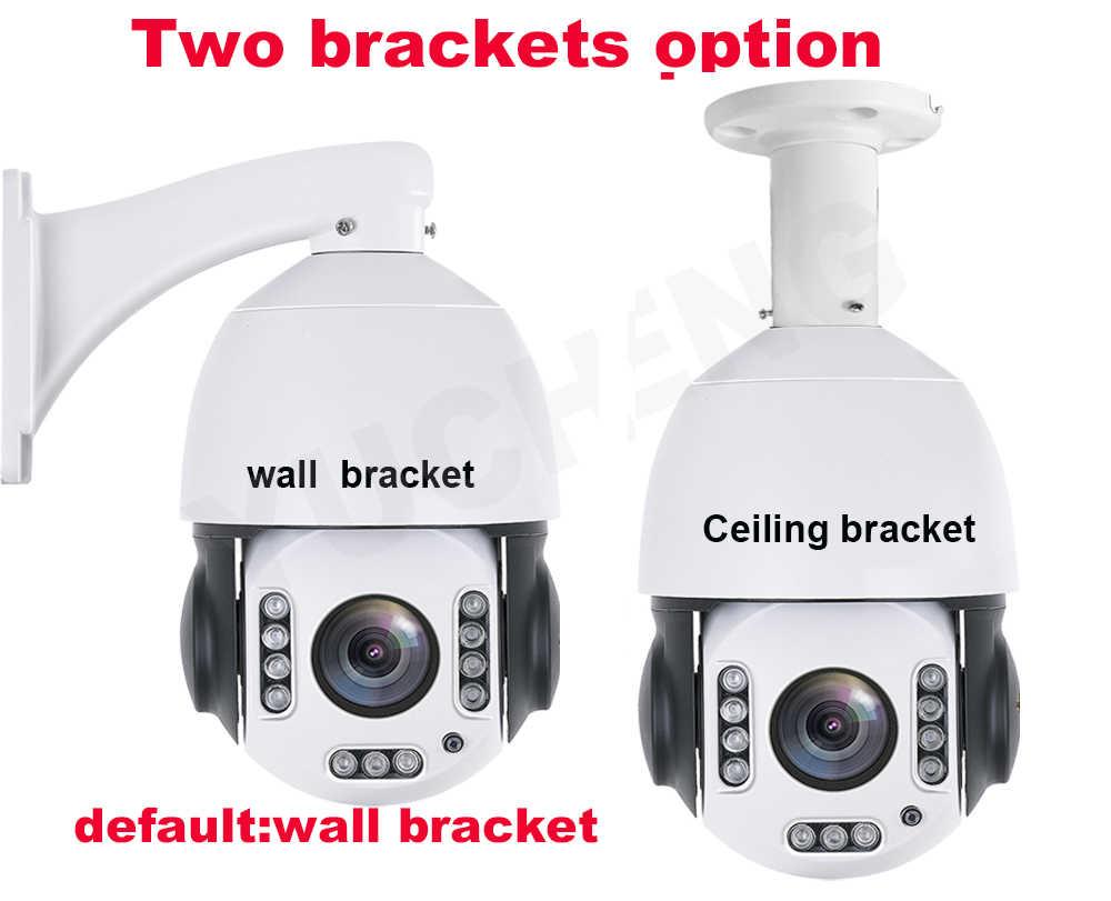 كاميرا CamHi لاسلكية 1080P 30X zoom 2MP تعمل بالإنسان لتتبع السيارات SONY IMX 307 PTZ كاميرا IP ذات قبة عالية ومزودة بميكرفون 32 64 128gb SD