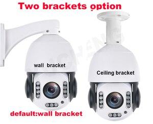 Image 4 - CamHi cámara inalámbrica con Zoom 1080P 30X, 2MP, humanoide, seguimiento automático, SONY IMX 307 PTZ, domo de velocidad, IP, micrófono incorporado, altavoz SD de 32, 64 y 128gb