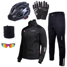 Bike-Clothing Motorcycle-Jacket Wind-Coat Running-Suit Fleece Waterproof Pro-Team Winter Thermal