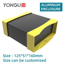 Electronic Metal Box Outlet Aluminum Case K08 125*51mm Terminales Electricos Equipment Consumer