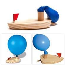 나무 풍선 구동 보트 과학 실험 학습 나무 어린이 조기 장난감 개발 목욕 교육 완구 W8L6