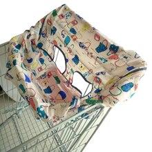 Многоцелевой покупки портативный Эластичный супермаркет Pad дети обеденный стул пылезащитный чехол корзина подушки держать в чистоте Путешествия складной