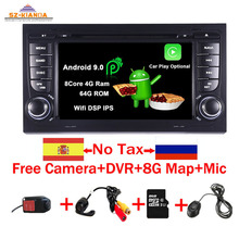 Android 9.0 Car GPS Navigation For Audi A4 B6 B7 S4 B7 B6 RS4 B7 SEAT Exeo dvd player radio Wifi Bluetooth Car Multimedia Player tern link b7