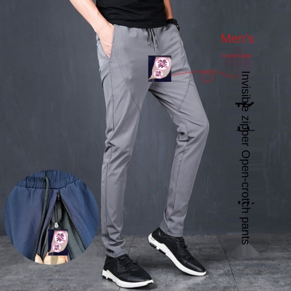 Open Croch Pants Men's Sexy Double Zipper Outdoor Sex Date Crotchless Sexy Fashion Casual Pants High Quality Men Male Trousers