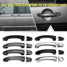 8 различных стилей 1 Набор дверных ручек Накладка для VW TRANSPORTER для T5 2003 2004-2015 для T6 2015-up для CADDY VAN 2004-2015