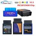 PIC18F25K80 OBD2 Code Scanner Vgate ELM327 Bluetooth V 1,5 OBDII ULME 327 V 1,5 Diagnose Werkzeug Für Auto Auto Automotive fehler Reade