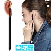 New USB Ear Cleaning Tool HD Visual Ear Spoon Multifunctiona
