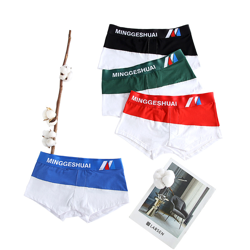 Fashion Men Boxer Shorts Man Brand  Male  Sport Breathable Cozy Underwear Young Boys Middle Waist Solid Cotton Boxers