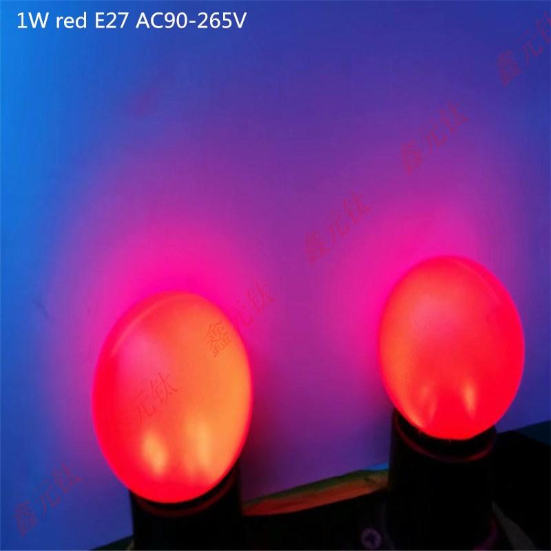 1W Red AC90-265V E27 E14 E12 Ball Steep Light Candle Lamp Buddha Headlights Red Diffusion Lamp Highlight Decorative Lights 2pcs