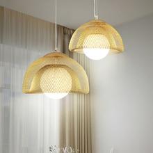 Nordic Loft LED Iron Art Pendant Lamps Lighting Modern Living Room Restaurant Indoor Deco Pendant Lamp Bedroom Bedside Luminaire