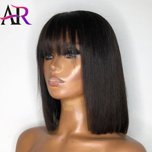 Pelucas de cabello humano liso con flequillo para mujer, sin encaje, hecha A máquina, pelo humano con corte Bob Remy brasileño de 14 pulgadas