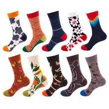 Sport-Socks Cycling Running-Feet Women Meia Ciclismo NEW Skarpetki Fiets Sokken Printing
