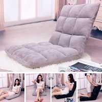 Modern Folding Sofa Lazy Sofa Adjustable Floor Sofa Chair Folding Sleeping Sofa Bed Beanbag Chair Lazy Living Room Furniture