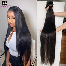 Rucycat – tissage en lot brésilien 100% naturel Remy, cheveux lisses, 32 34 36 38 40 pouces, lots de 30