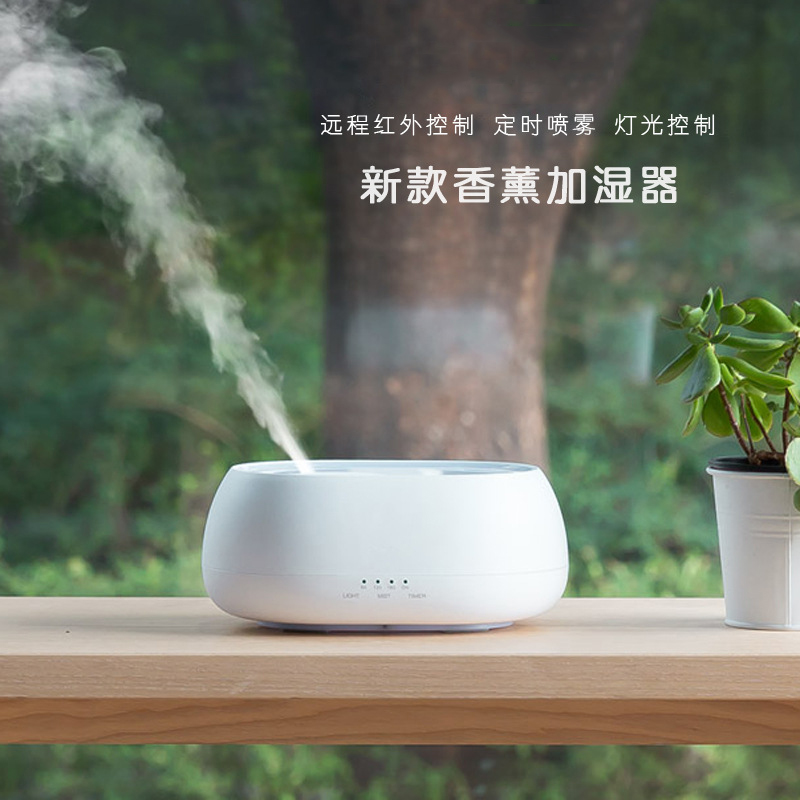 New type remote control Air Humidifier 500ml fragrance dispenser water supplement Portable Ultrasound Aromatherapy Humidifier