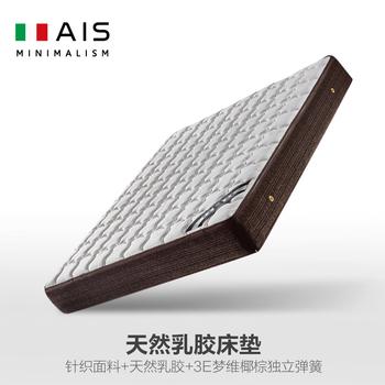 Materac naturalny materac lateksowy niezależny materac sprężynowy podwójny materac kokosowy materac Simmons tanie i dobre opinie Mavisun CN (pochodzenie)