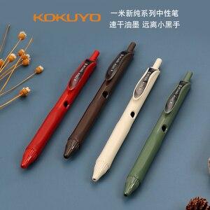 Японская гелевая ручка Kokuyo WSG-PRS302 Ретро Черная гелевая ручка супер быстрая сушка 0,5 мм для студентов 1 шт.