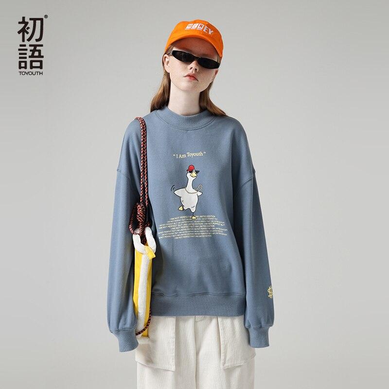 Toyouth Sweatshirts Women Funny Cartoon Long Sleeve Hoodies Casual O-neck Printed Sweatshirt Tracksuits Female Tops