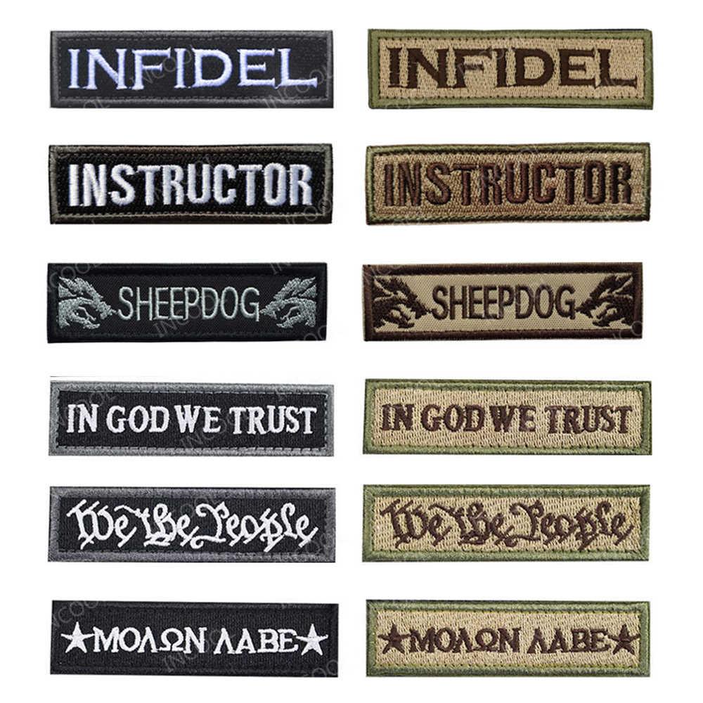 Łatka haftowana INFIDEL w bogu ufamy czaszka Morale Slogan łatki wojskowe walki taktyczne aplikacja godło haftowane odznaki