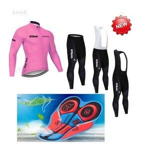 STRAVA розовый roupa ciclismo Одежда для велоспорта быстросохнущая дышащая велосипедная Джерси наборы 9D гелевая длинная весна и осень